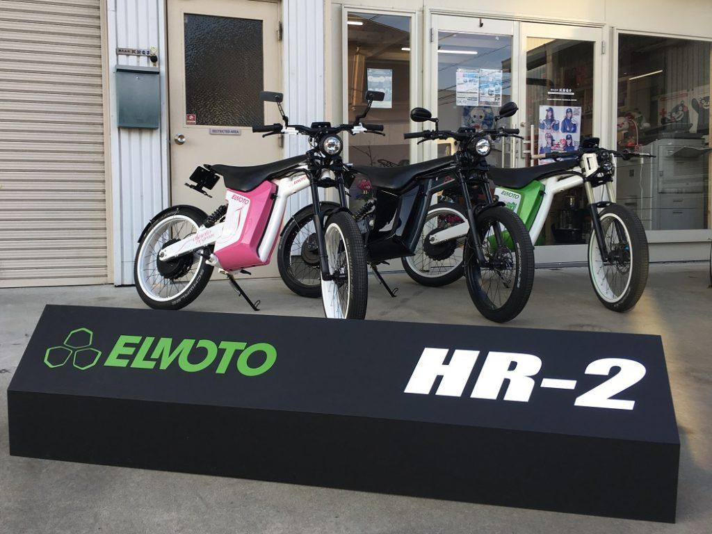 電動バイクELMOTO HR-2イメージ