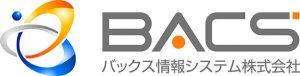 バックス情報システムロゴ