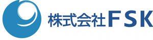 株式会社FSKロゴ
