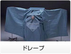 包装材事例4