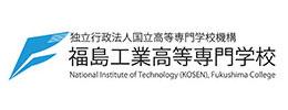 福島工業高等専門学校ロゴ