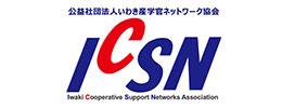 いわき産学官ネットワークロゴ