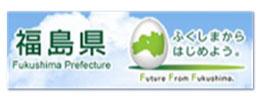 福島県ロゴ