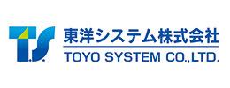 東洋システム株式会社ロゴ