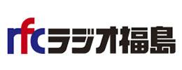 ラジオ福島ロゴ
